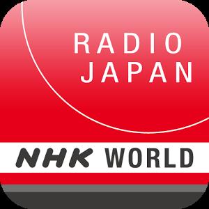 Radio Japan - NHK World